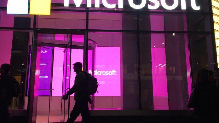 Fitimet e Microsoft rriten me 4%, biznesi cloud shënon rekorde