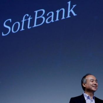 SoftBank gati të investojë 1 miliard dollar në WeWork