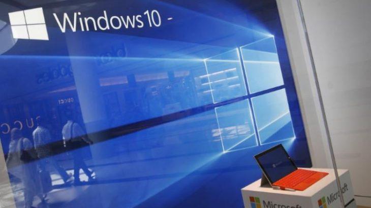 Microsoft pranon rekomandimet e autoritetit Zvicerian të privatësisë për Windows 10