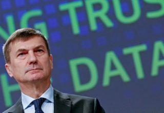 Vendeve anëtare të BE u kërkohet të bien dakord me ligjin e privatësisë në internet