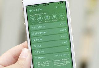 Aplikacioni i ri i Evernote në iOS: Një fillim nga e para
