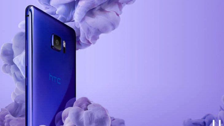 Telefoni i ri HTC U Ultra, një epokë e re për kompaninë