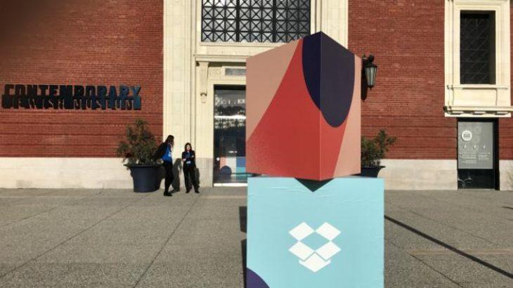 Dropbox drejt sipërmarrjeve me produktet e reja Smart Sync dhe Paper