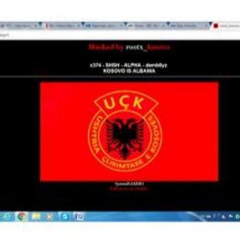 """Stema e UÇK-së në faqen e agjensisë Serbe të lajmeve """"Tanjug"""""""