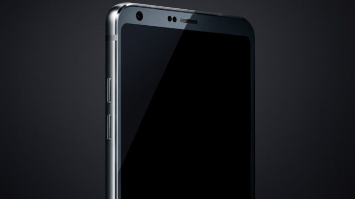 Ky mund të jetë imazh i parë i vërtetë i LG G6