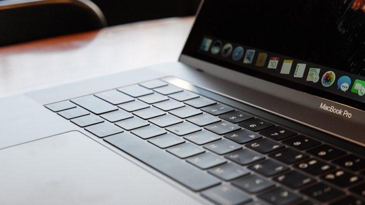 Apple publikon macOS 10.12.3, adreson problemet me baterinë dhe grafikat e MacBook Pro