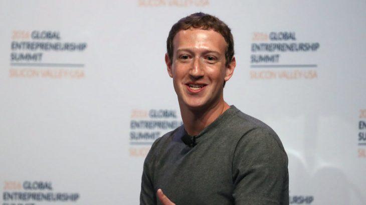 Bllokimi i profilit të Mark Zuckerberg në Facebook mision i pamundur