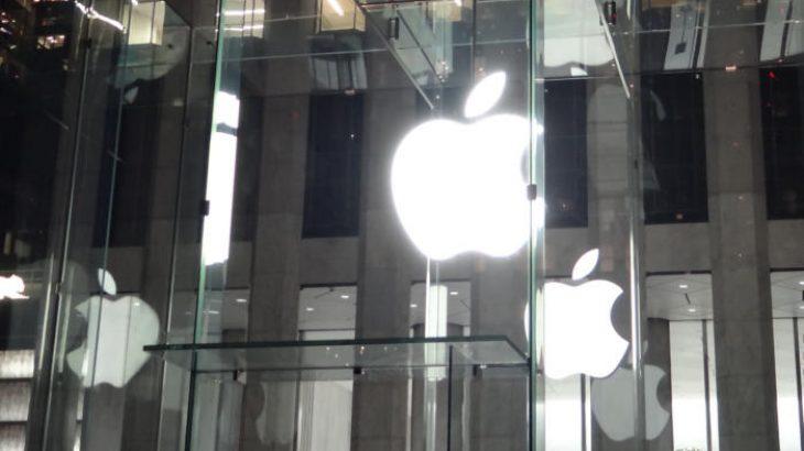 Apple lë pas Samsung, shet 800,000 telefonë më shumë në tremujorin e fundit të 2016