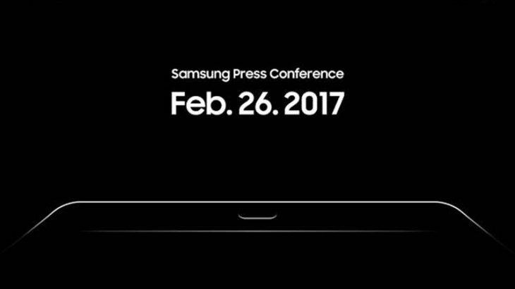 Samsung dërgon ftesat e prezantimit të një produkti të panjohur