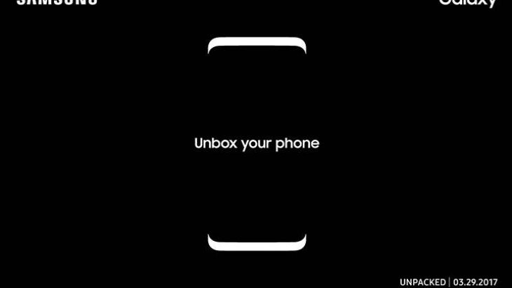 Samsung prezanton Galaxy S8-ën me 29 Mars