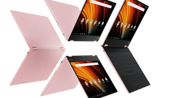 Lenovo prezantoi Yoga A12, një tablet Android me procesor Intel Atom