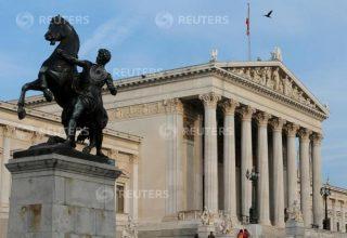 Hakerët sulm DDoS ndaj uebsajtit të Parlamentit Austriak