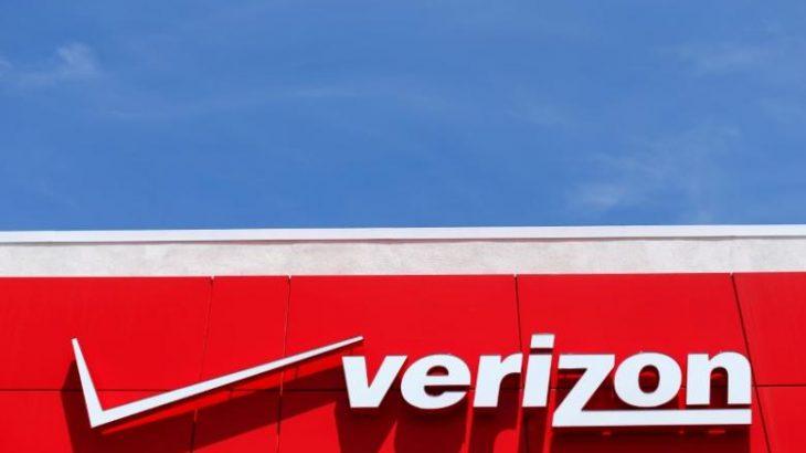 Verizon dhe Yahoo pranë akordit, marrëveshja reduktohet me 250 milion dollar