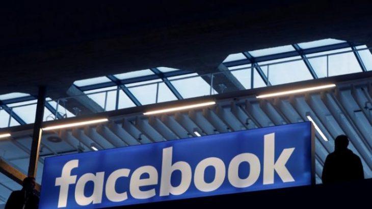 Facebook po zhvillon një aplikacion për televizorët