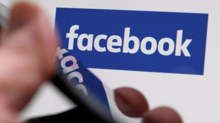 Facebook do të ofrojë informacion të detajuar për video reklamat në rrjetin social