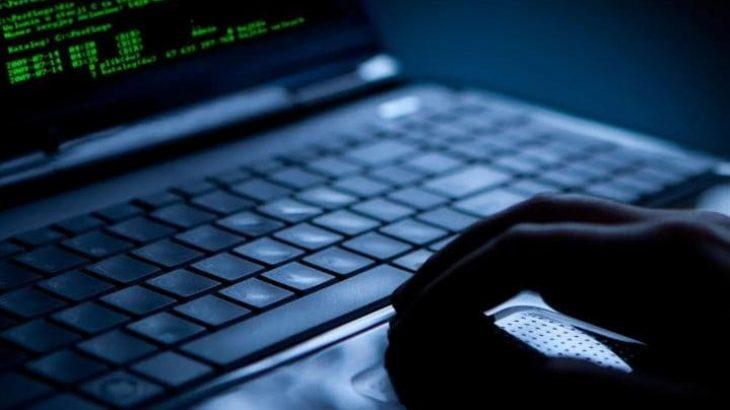 Pentagoni i jep kontrollin e 175 milionë IP-ve një startupi