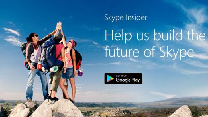 Një aplikacion i ri Skype me dizajn të ri po vjen në Android
