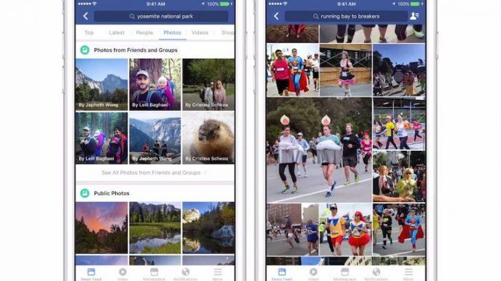 Me inteligjencën artificiale Facebook e bën më të lehtë kërkimin e fotove të pa etiketuara