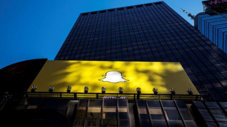 Snapchat në bursë, si krahasohet me rivalët?