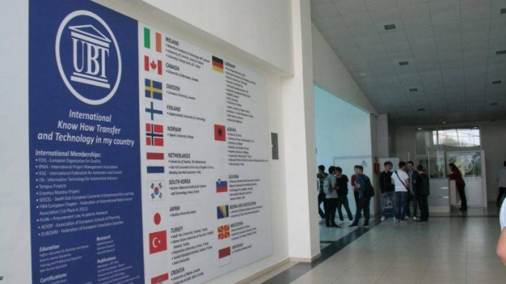 UBT-CERT për herë të parë në rajon hap Laboratorin e Sigurisë Kibernetike