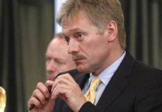 Kremlini mohon përfshirjen në sulmin kibernetik ndaj Yahoo në 2014-ën
