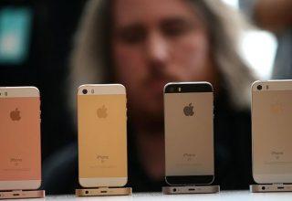 Përdoruesit e iPhone mashtrohen nga një ransomware