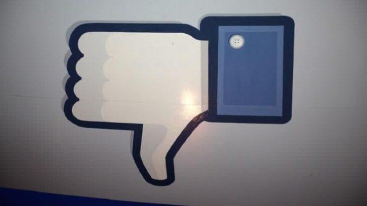 """Facebook sjell më në fund një buton """"Dislike,"""" por jo ai që të gjithë duan"""