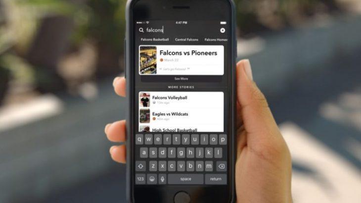 Snapchat bën të mundur kërkimin e historive