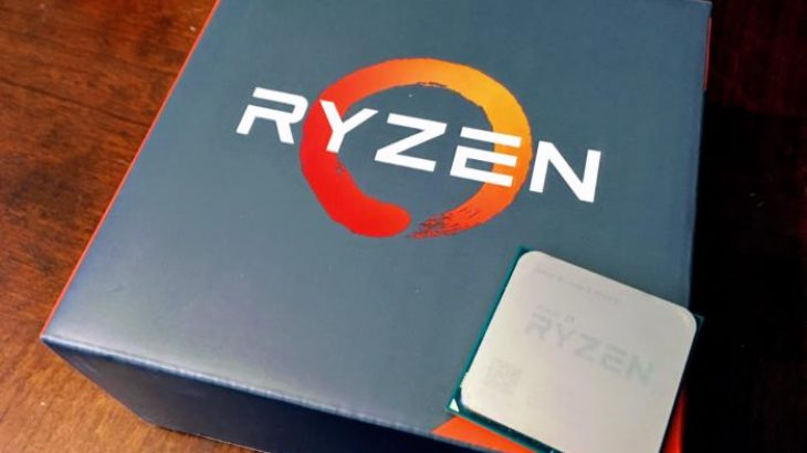 Procesori buxhetor arrin frekuencën rekord prej 6Ghz