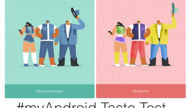 Google teston shijet e përdoruesit për pamjen e Android, ofron këshilla dhe sugjerime