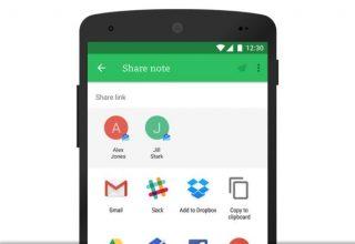 Evernote mjete të reja të shpërndarjes së përmbajtjeve në Android