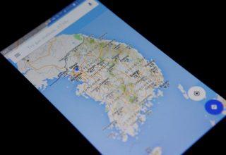 Google Maps mundëson përdoruesve shpërndarjen e vendndodhjes në Android dhe iOS