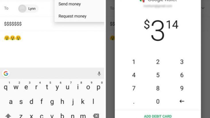 Aplikacioni Gmail në Android lançon transfertat e parave