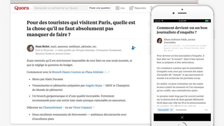 Quora tani në gjuhën franceze