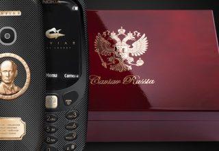 Nokia 3310 Putin Edition në shitje për 1,695 dollar