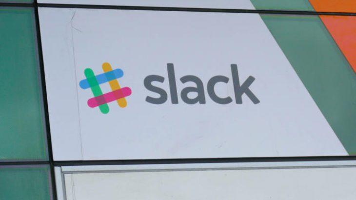 Një keqfunksionim i Slack ekspozon llogaritë e përdoruesve