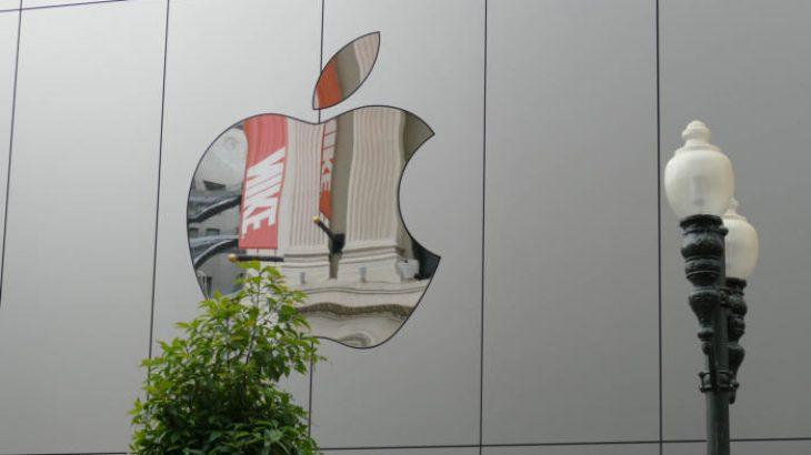 Një grup hakerash pretendon posedimin e kredencialeve të 627 milion llogarive iCloud