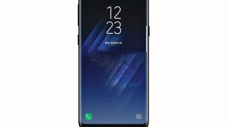 A është ky Samsung Galaxy S8?