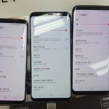 Samsung premton një zgjidhje për disa modele Galaxy S8 me zhbalancim ngjyrash