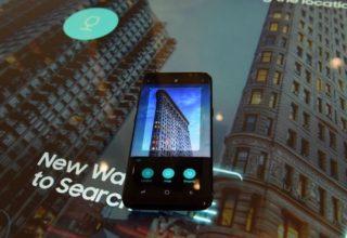 Shtyhet debutimi i asistentit virtual të Samsung, Bixby