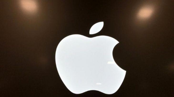 Apple kërkon trajtimin e diabetit me pajisje bioelektronike