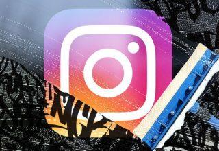 Instagram në Android funksionon edhe pa një linjë interneti