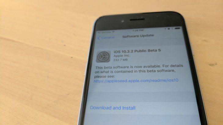 Apple publikoi betan e pestë publike të iOS 10.3.2