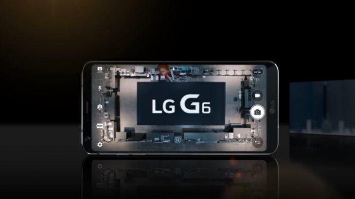 LG tregon qëndrueshmërinë e G6 në një video zbavitëse