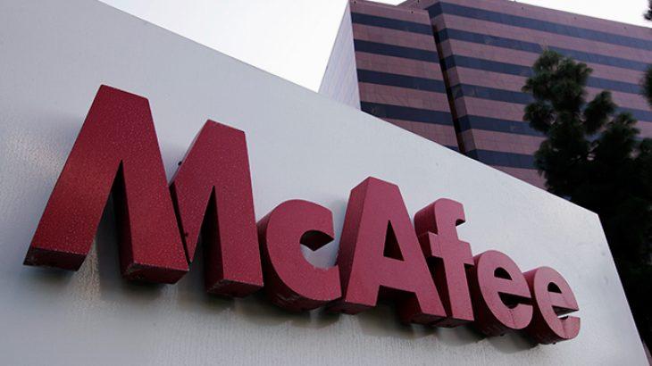 Intel Security do të quhet përsëri McAfee