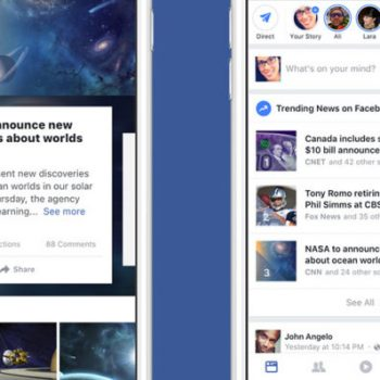 Kërkimi i temave të nxehta në Facebook tashmë edhe më i lehtë