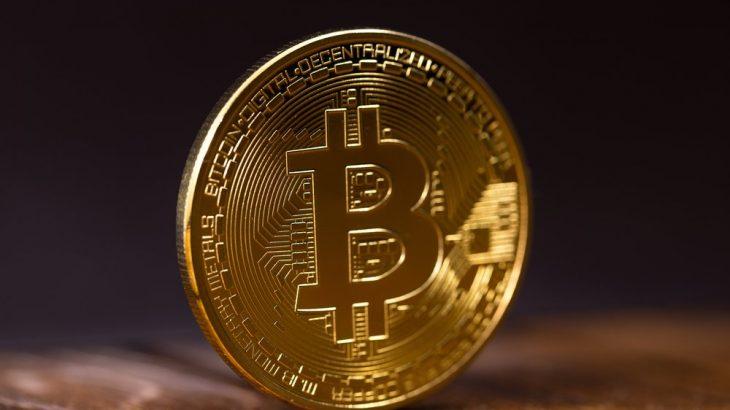 Bitcoin shënon tjetër vlerë rekord prej 1,600 dollarësh