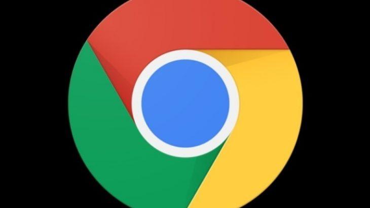 Google instalon automatikisht Chrome 64bit nëse keni një Windows 64bit