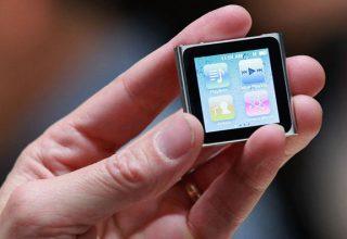Shuhet MP3, zhvilluesit ndalojnë mbështetjen për teknologjinë që dominoi një dekadë