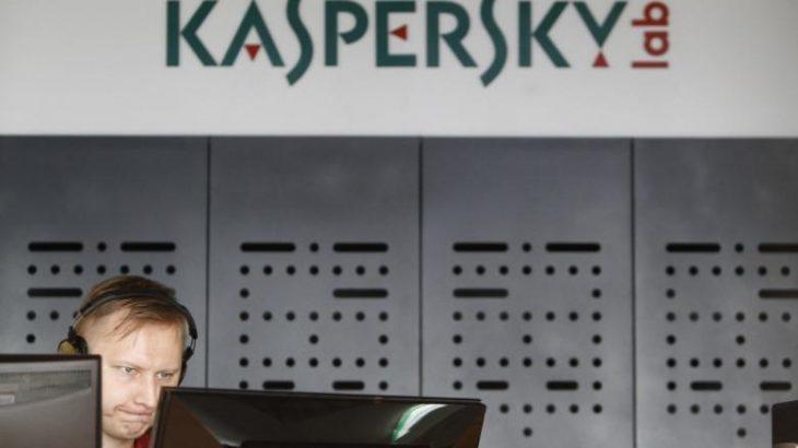 Autoritetet Amerikane skeptike ndaj përdorimit të Kaspersky, frikë nga përgjimi